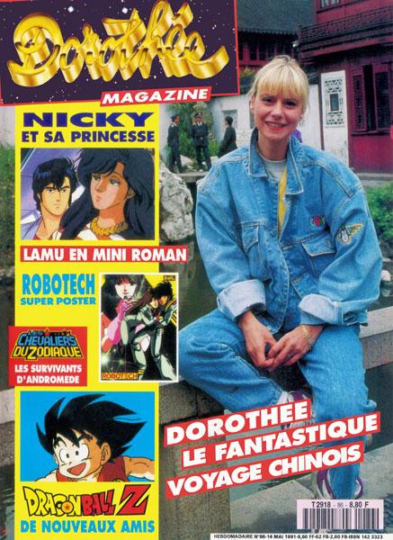 Une du Dorothée Magazine avec Dorothée en Chine en 1991